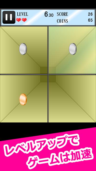 ガラス パリンッ! ScreenShot3