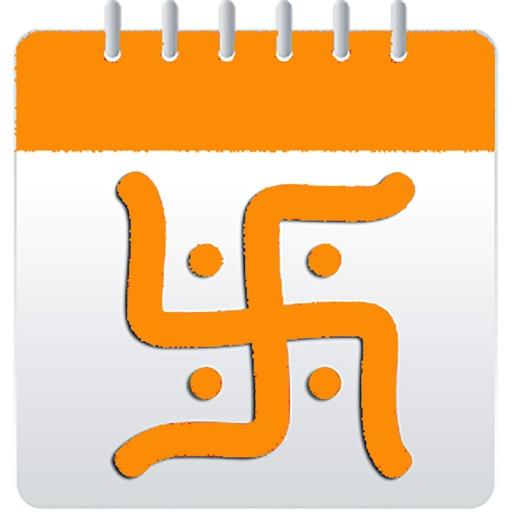 Hindu Calendar 2019 - 2040