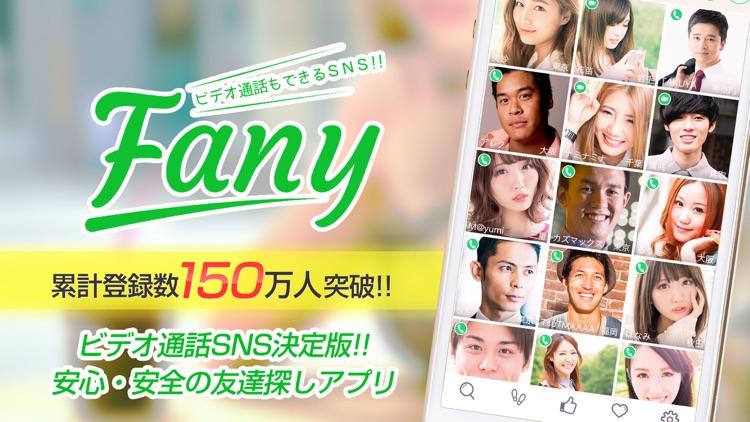 Fany - ビデオチャット