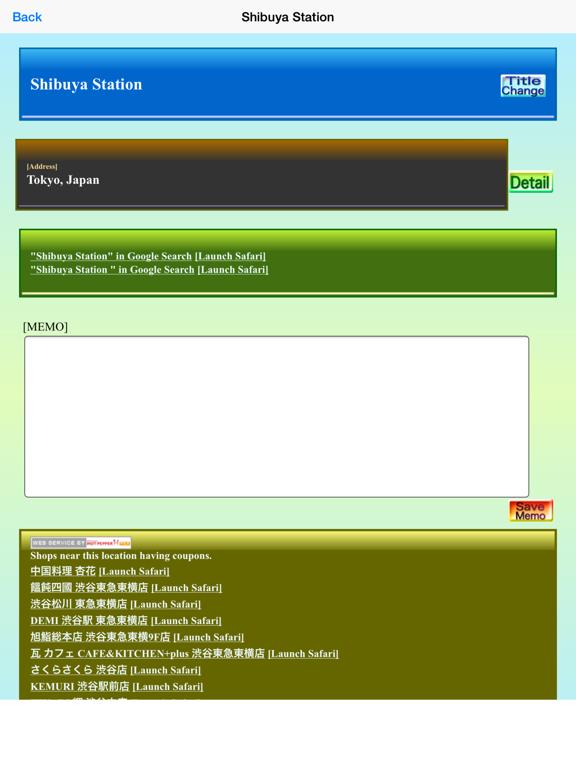 Around Useful Navigation HD screenshot
