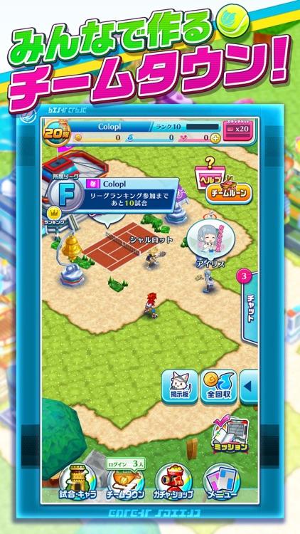 白猫テニス screenshot-3