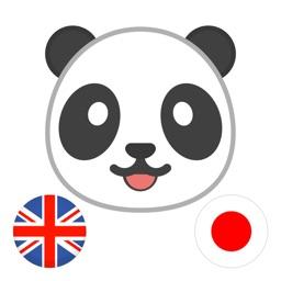 Learn Japanese +