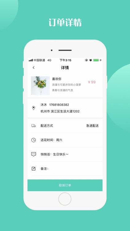 フ特ラ码ワーする screenshot-5