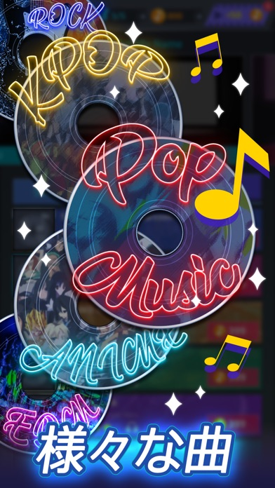 Tap Tap Music-Pop Songs screenshot1