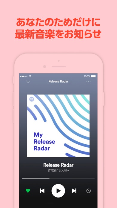 Spotify -音楽ストリーミングサービス ScreenShot4