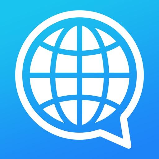 Translate Me - Live Translator app logo