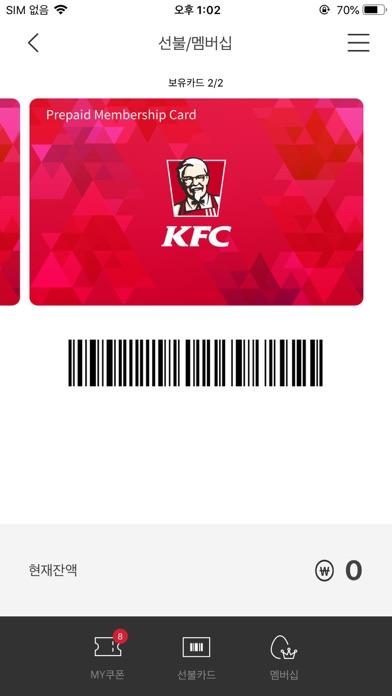 KFC Korea for Windows