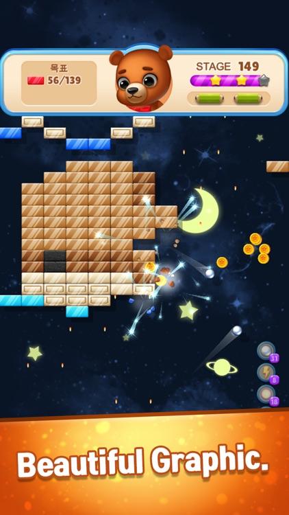 Toy Space : Bricks Breaker screenshot-3