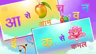 Hindi Alphabets Learning screenshot two