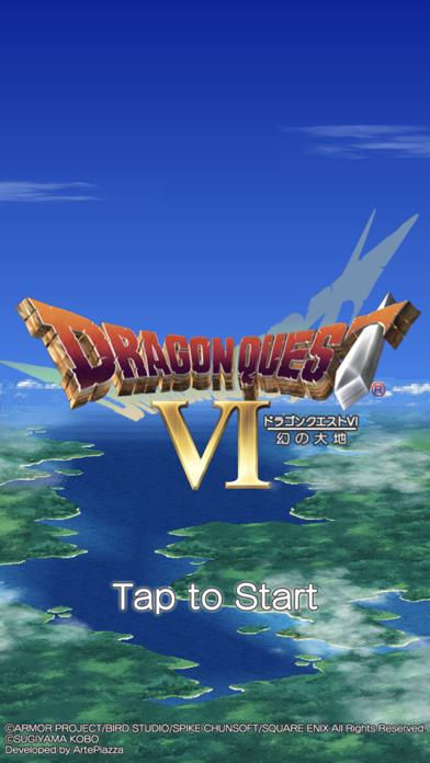 ドラゴンクエストVI 幻の大地 screenshot1