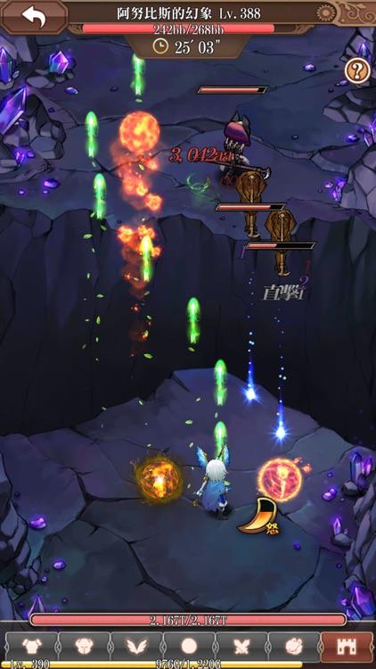 彈幕與射手 screenshot-6