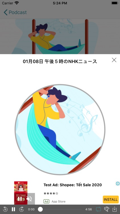 Japanese Podcast & Radio