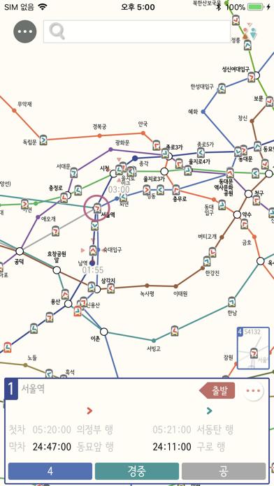 지하철 어디있니のおすすめ画像4