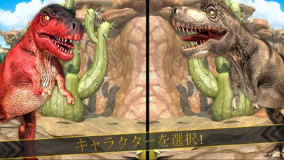 Jurassic Race Run: 恐竜 動物園 レースのおすすめ画像3