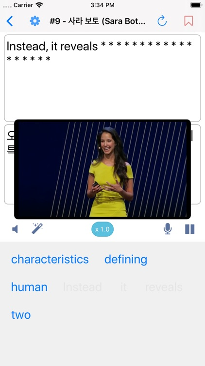 TEDICT screenshot-5