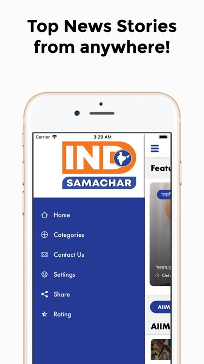 IndSamachar - Latest News