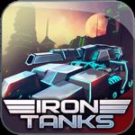 Iron Tanks: 3D Tank Shooter Hack Online Generator  img