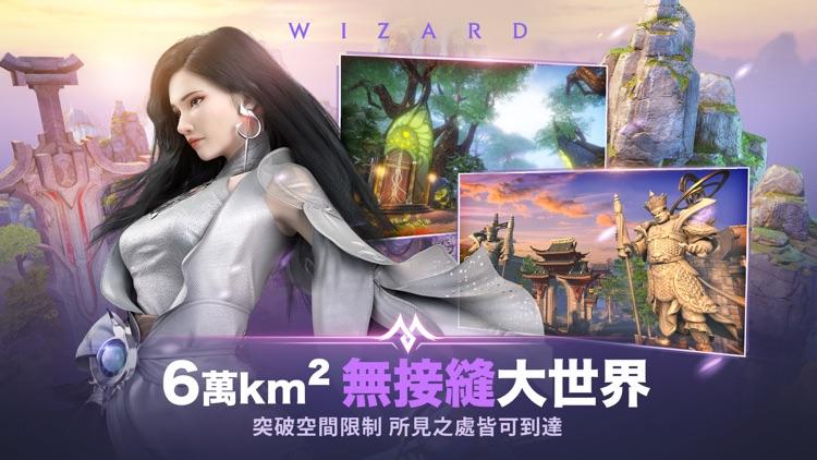 完美世界M screenshot-3