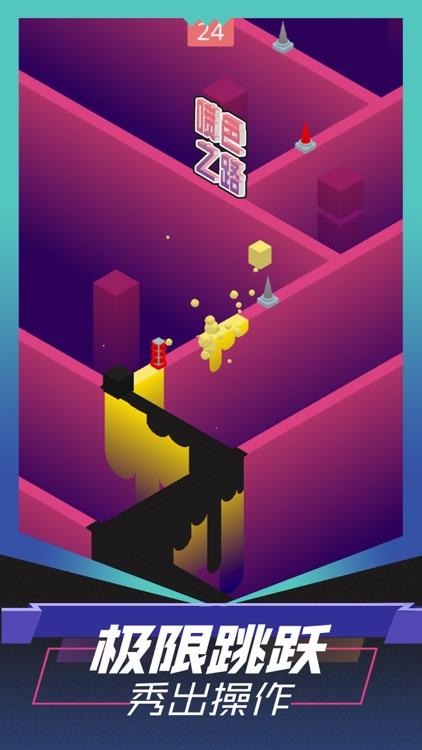 喷色之路-开心跳一跳动作模拟地铁跑酷游戏 screenshot-3