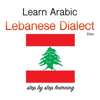 Learn Lebanese Dialect Easy Logo