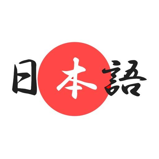 Học Tiếng Nhật Minna 2019