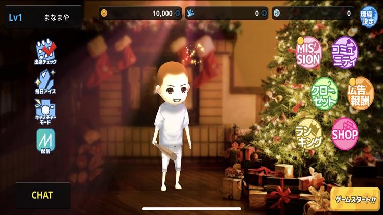対戦!こおり鬼 screenshot-5