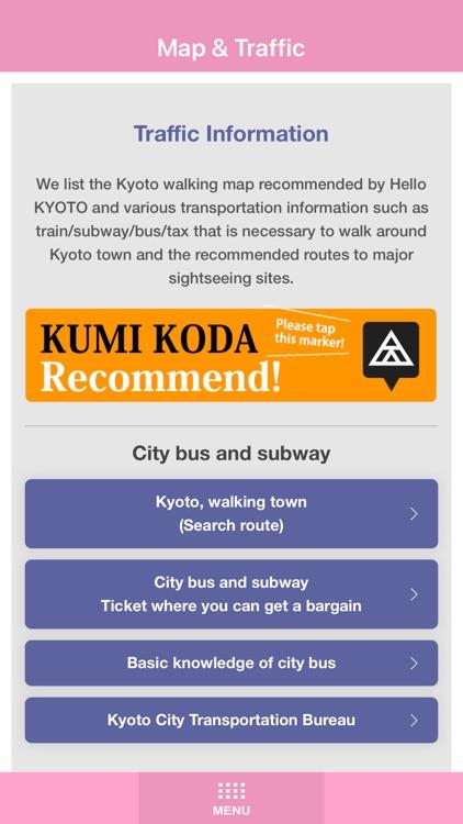 Hello KYOTO screenshot-3