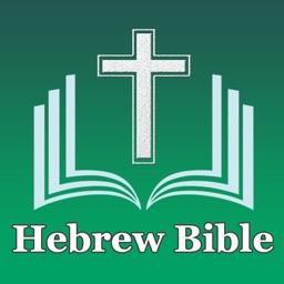 Hebrew Bible Offline Study