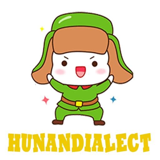 HunanDialect