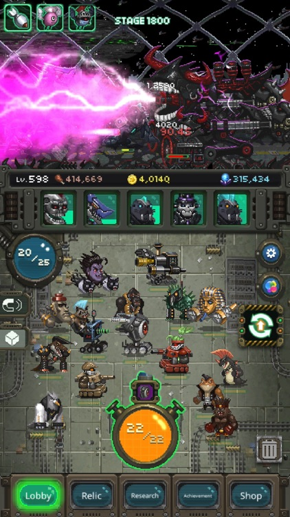World Beast War screenshot-5