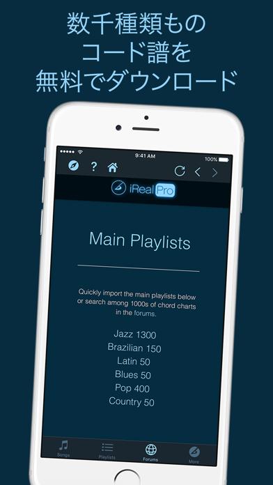 iReal Pro ScreenShot2