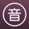 App Icon for 同音字典 App in Kazakhstan IOS App Store