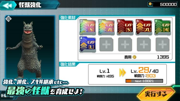 ウルトラ怪獣バトルブリーダーズ screenshot-4