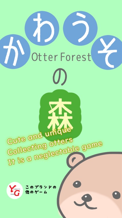 Otter Forest ~Idle Game~