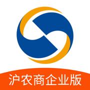 沪农商村镇银行(企业)
