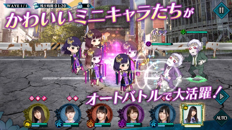 ザンビ THE GAME screenshot-4