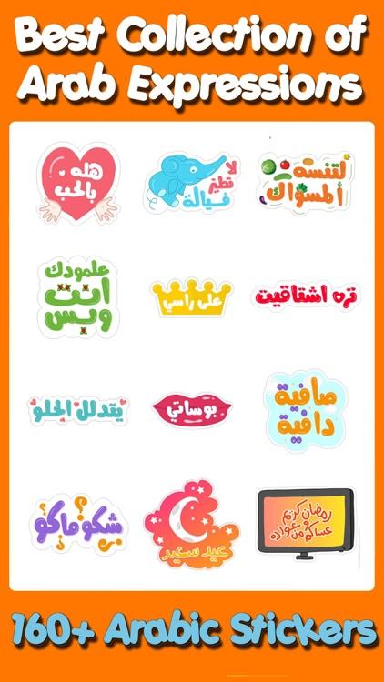 Arabic Stickers ! screenshot-5