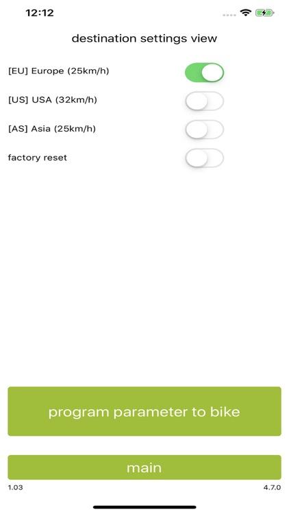 eMaxMobileApp screenshot-3