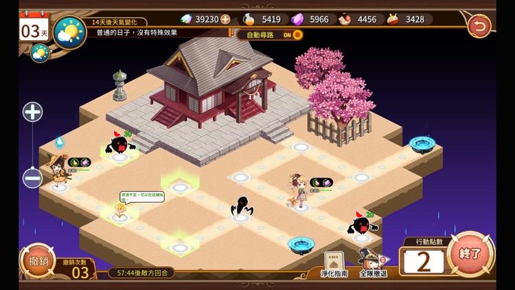 料理次元 screenshot-6