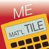 Material Estimator - iPhoneアプリ