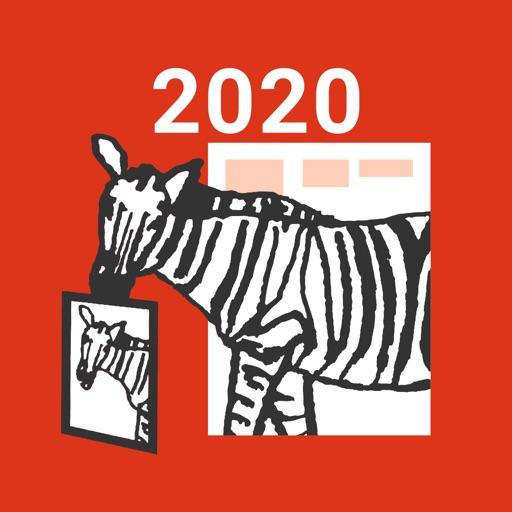 しまうま年賀状2020