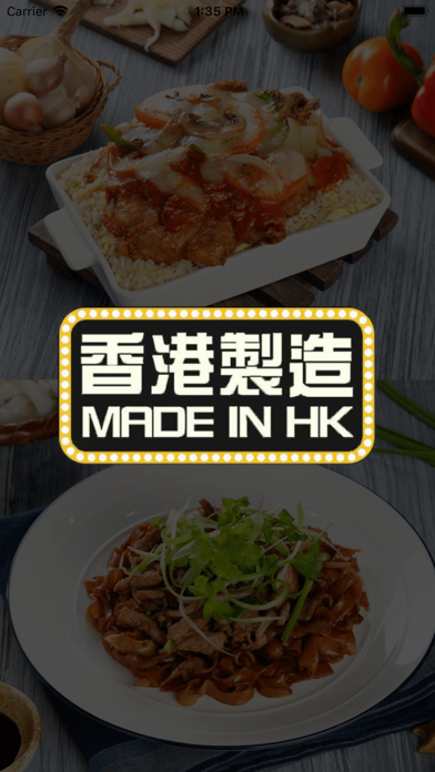 Made in HK screenshot 1