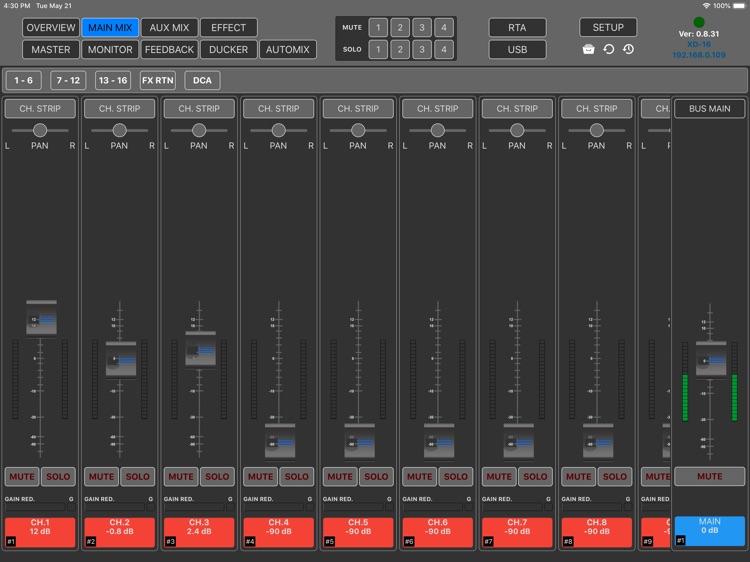 CREST AUDIO screenshot-3