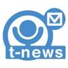 大学生のためのアルバイト情報 t-news