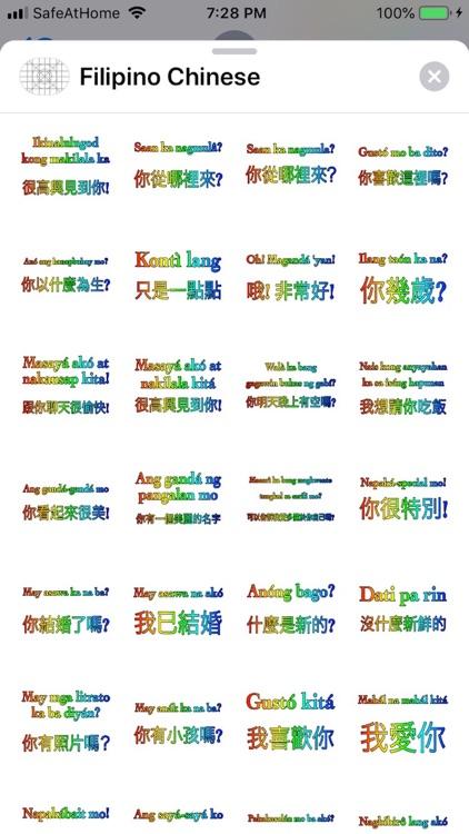 Filipino Chinese screenshot-4