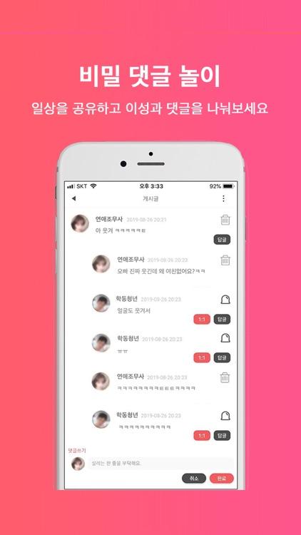 리본 screenshot-5