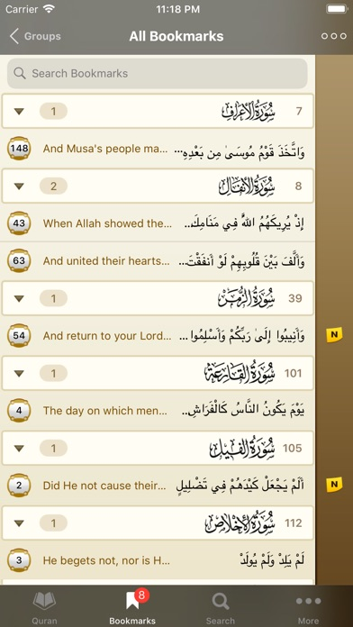 Screenshot for iQuran Pro in Portugal App Store