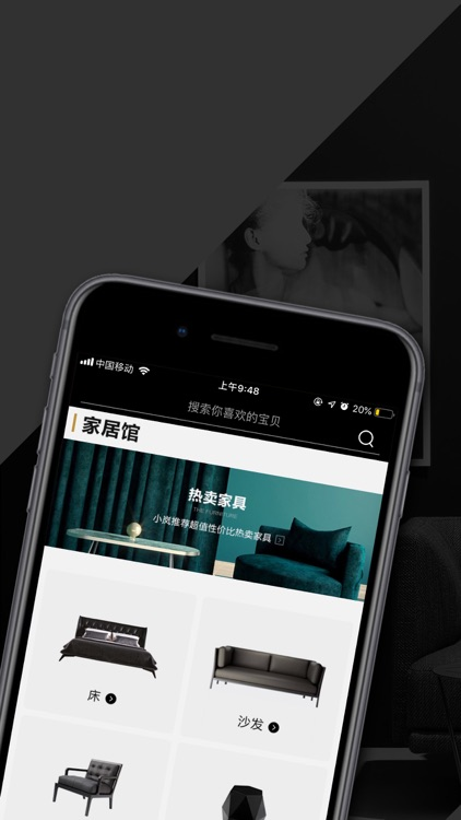 岚庭家配 screenshot-0