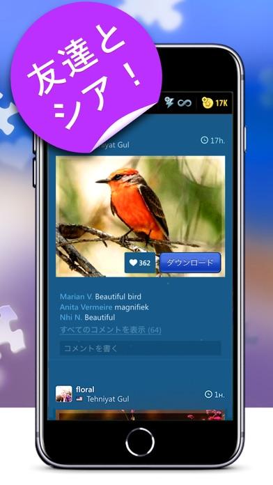 マジック ジグソーパズル screenshot1