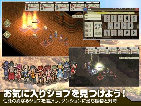 RPG 砂の国の宮廷鍛冶屋のおすすめ画像5